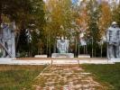 W drodze do doliny Djety Oguz pomnik