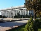 Biszkek - Siedziba Prezydenta