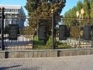Biszkek - siedziba Prezydenta - lista zabitych przez snajperów w czasie rewolucji po czasach socjalizmu