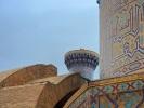 Samarkanda Mauzoleum Gur Emir grobowiec Timura XIV - XV