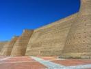Buchara Cytadela Ark V w